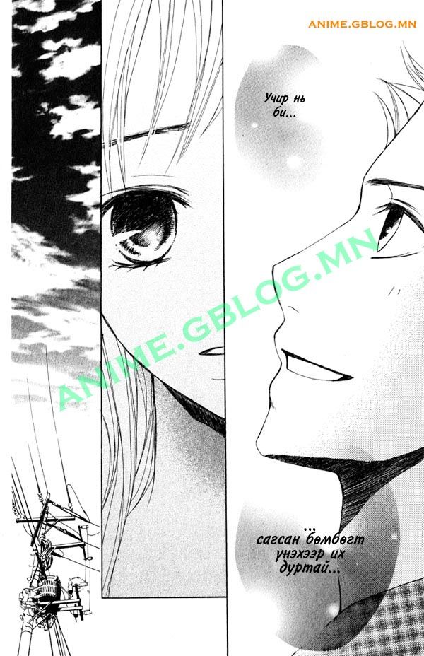 Japan Manga Translation - Kami ga Suki - 1 - Confession - 40